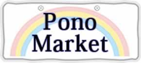 ハワイアンショップ Pono Market